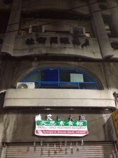Beng Kiam Sign