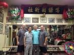 Russ Smith, Alex Co, Alfredo Yu, Mark WileyMark Wiley