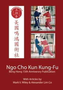 BH_Anniversary Cover(sm)