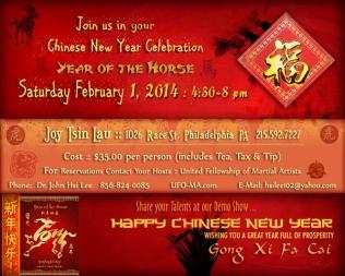 Happy_Chinese_New_Year_Celebration_2014