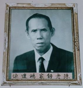 Tan Ka Hong