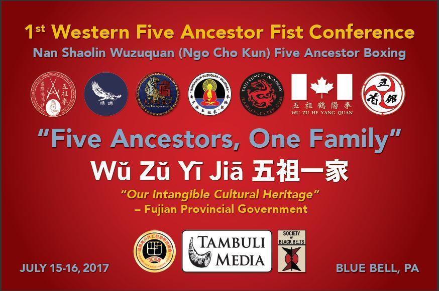 Wuzu Conference Banner