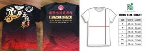 BH Shirts w chart
